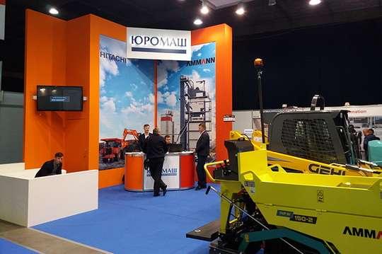 «Юромаш» представил эффективную технику на выставке Mining World в Киеве
