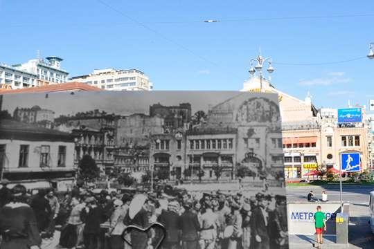 Какой была Бессарабка 100 лет назад. Фото