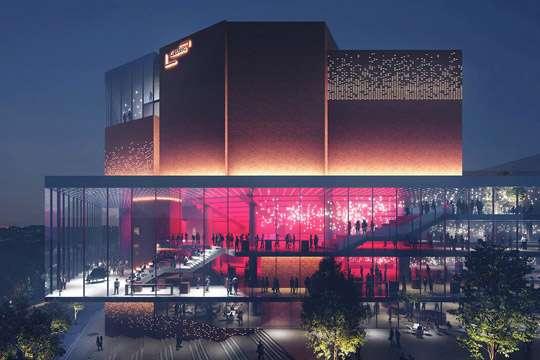 Самый большой культурный центр Европы подвергнется редизайну