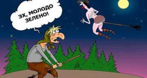 Что грозит новостройкам в самых мистических районах Киева
