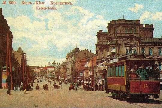 Каким был Киев до захвата большевиками. Часть 2. Фото