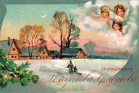 30 восхитительных старинных Рождественских открыток. Фото