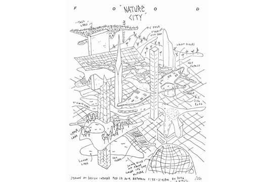 Город будущего за 15 минут