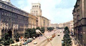 Как выглядел  Харьков в середине 20-го века. Цветные фото