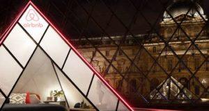 Лувр разрешит провести вечер с Моной Лизой и Венерой Милосской