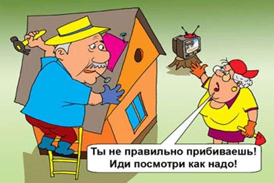 Как самому построить недорогой деревянный дом. Фото. Часть 6