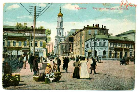 Украинские исторические миниатюры: как в Харькове появился газ
