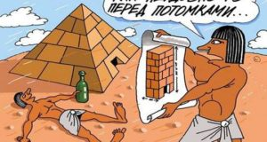 Как самому построить недорогой деревянный дом. Фото. Часть 2