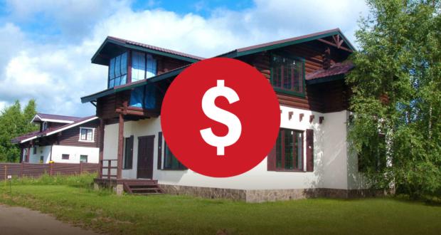 Как быстро и выгодно продать частный дом