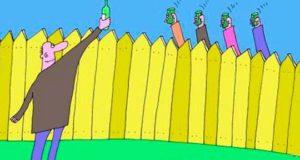 Как своими руками построить забор для дачи. Часть 2