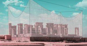 Древний город показали через призму простых форм